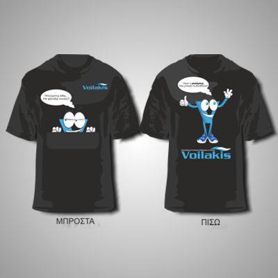 voilakis t-shirt
